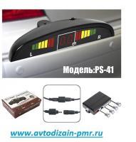Парктроник TIGER PS-41/LED/4 датчика D=18mm/коннектор/silver/silver (PS-41