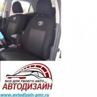 ЧЕХЛЫ Модельные Toyota  Avensis с 2009г. NIKA
