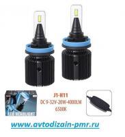 Лампы PULSO J1/H11/LED-chips CSP/9-32v2*20w/4000Lm/6500K