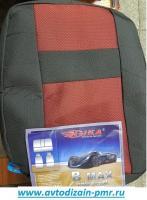 Чехлы универсальные NIKA размер B-MAX Nika красный