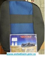 Чехлы универсальные NIKA размер B-MAX Nika синий