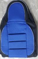 Чехлы на сидения Пилот (Standart) размер B Синий