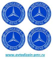 "Наклейки на колпаки, диам. 90 мм ""Mercedes-Benz"" синие с колоском (4 шт) (D)"