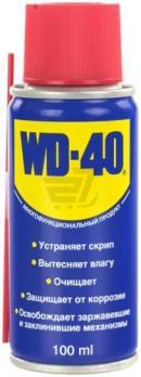 Смазка WD-40 100ml Оригинал