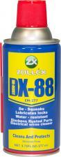 Смазка WD-40 277 мл DX-88 Zollex
