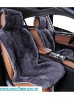 Накидки на сидения Меховые Серый цвет (2шт на передние сидения)