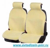 Накидки на сидения Меховые Бежевый цвет (2шт на передние сидения)