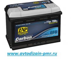 Акб ZAP 77 Ah 750A (- +) L3 ZAP CARBON EFB Start/St*гелевый