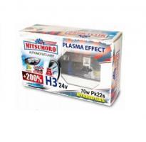 Автолампа MITSUMORO Н3 12v 55w Pk22s  +200 plasma effect (птф)