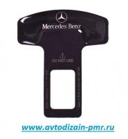 Заглушка ремня безопасности алюминиевая Mercedes (1шт)