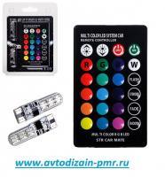 Лампа диодная T-10 -6SMD-5050 Silicone RGB с пультом 10076