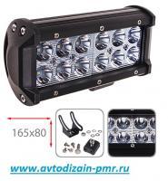 Фара прожектор LML-C2036F SPOT (12led*3w 165х80мм)