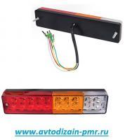 Стоп-сигнал дополнительный LED NZ-602 12-24V (2 шт) 236/50мм