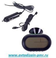 Термометр внутр. наруж./часы/подсветка VST 7009V