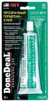 DD6705 Прозр. силик. клей-герм. для стекол 85г
