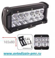 Фара прожектор LML-C2036F FLOOD (12led*3w 165х80мм)