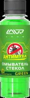 Ln1220 Омыватель стекол Green Анти Муха концентрат 120мл