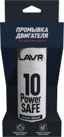 Ln1008 Промывка двигателя 10-минутная при большом пробеге LAVR 320мл