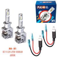 Лампы PULSO M4-H1 /LED-chips CREE/9-32v/2x25w/4500Lm/6000K