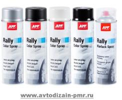 APP Краска аэрозольная APP Rally Color Spray, серебристая 600ml (210114)