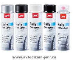 APP Краска аэрозольная APP Rally Color Spray, черный блеск 600ml (210113)