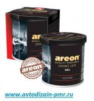Освежитель воздуха AREON GEL CAN Sport Lux Silver (GSL02)