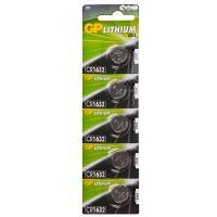 Батарейка GP дисковая Lithium Button Cell 3.0V CR1632-7U5 литиевые