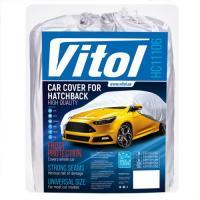 Тент автом. HC11106 XL Hatchback серый Polyester 406х165х119 к.з/м.в.дв