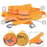 Трос буксир ТР-250-6-3 6т лента 60мм х 5м оранж/2крюка/флажки/сумка