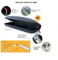 Багажник Аэробокс на крышу Discovery Carbon Line 480