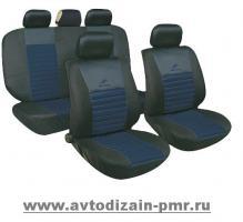 Набор чехлов MILEX/Tango AG-Т24020 полн к-т/2пер+2задн+5подг+опл/т.синий