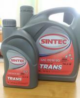 Масло SAE 80W-90 GL-5 SINTEC 1л(12) SINTOIL