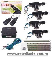 Комплект ц/з PULSO/DL-32011/8 PIN/с пультом