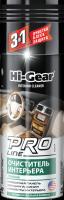 Очиститель ткани интерьера HG5619