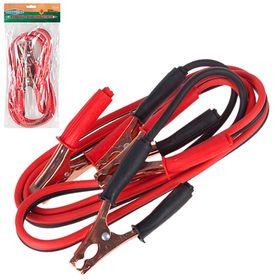Провода прикуривателя 200А 9501-2