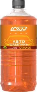 Ln2297 Автошампунь-суперконцентрат Orange (1:120-1:320) LAVR 1000 мл