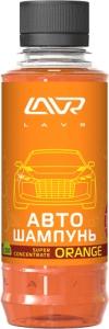 Ln2295 Автошампунь-суперконцентрат Orange (1:120-1:320) LAVR 185 мл