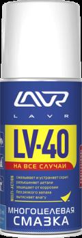 Ln1484 Многоцелевая смазка LV-40 LAVR 210 мл (аэрозоль)