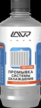 Ln1103 Промывка системы охлаждения