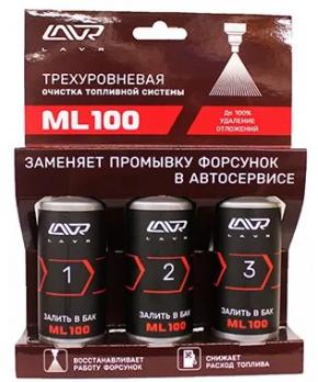 Ln2137 Трехуровневая очистка топливной системы ML100 3*120мл