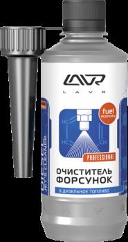 Ln2110 Очиститель форсунок присадка в ДТ (на 40-60л) с насадкой LAVR 310 мл
