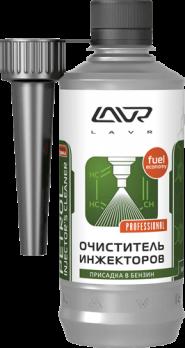 Ln2109 Очиститель инжекторов присадка в бензин (на 40-60л) с насадкой LAVR 310 мл