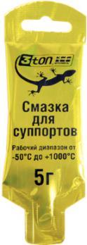 Смазка суппорта ТР-102 Тритон