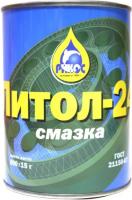 Смазка Литол 0,8 кг банка