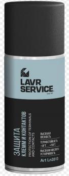 Ln3513 Защита клемм и контактов LAVR Service 210мл