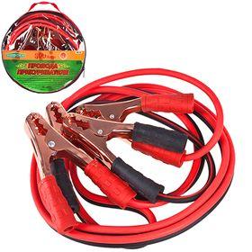 Провода прикуривателя 300А 9510-3 в чехле