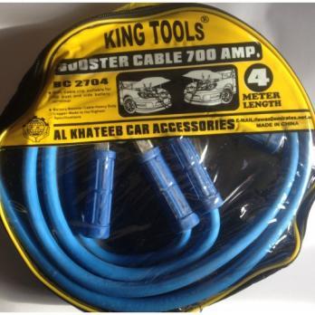 Провода прикуривателя 700А 4метра BC-2704