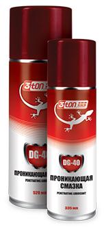 ТС-535 WD-40 проникающаяя смазка(Pentrating lubricant) 520мл